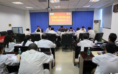 国产小视频党的群众路线教育实践活动简报第十五期