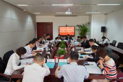 田湾河公司召开2018年第一次股东会暨第四届第三次董事会、第四届第二次监事会
