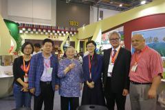 蒙顶山茶始亮相第二届中国国际茶业博览会