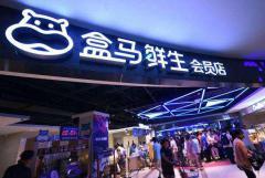 中国大型科技集团加紧抢购零售资产