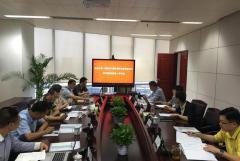 田湾河公司组织召开喇嘛沟天然饮用水项目评审会