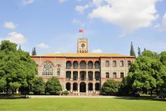 国内首所民办研究型大学——西湖大学成立