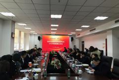 刘晓杨副总经理出席智胜集成公司2019年度经营工作会