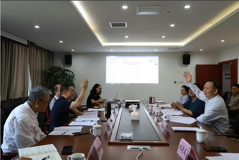 西昌川投醫療管理有限公司召開2019年度股東會暨一屆一次董事會、監事會