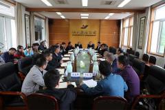 嘉阳集团召开三季度生产经营工作会