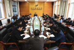 嘉阳集团召开11月份安全环保工作会