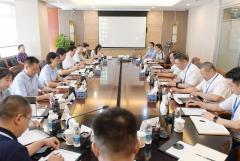 冠亚br88与九洲集团举行座谈