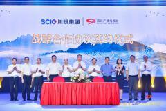 国产小视频与四川广播电视台签署战略合作协议