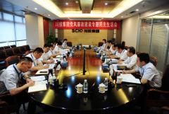 国产小视频领导班子召开党风廉政建设专题民主生活会