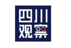 【亿博体育360观察】川投集团董事长刘体斌:擦亮青春底色 启航医学梦想