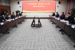 刘体斌董事长、李文志总经理到雅砻江企业调研座谈