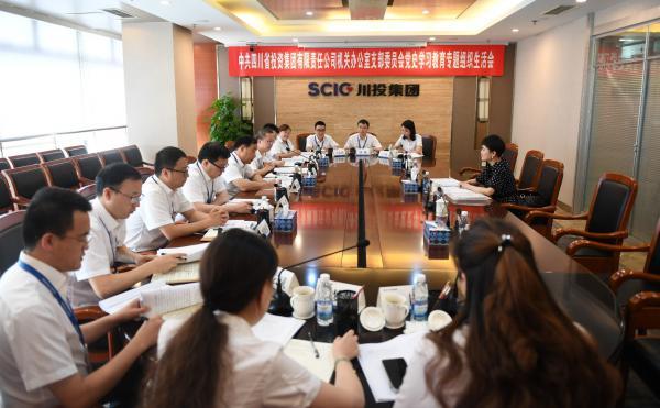 刘体斌以普通党员身份参加集团公司办公室党支部...