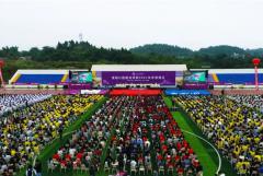 【资阳口腔学院】 3000余名学生齐诵国学经典 献礼2021年开学典礼